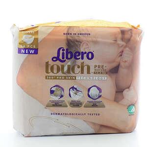 Libero Touch Prema
