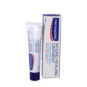 Hansaplast Wound Healing Ointment
