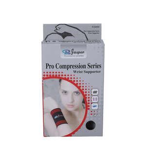 Jasper Pro Compression Håndledsbandage (S)